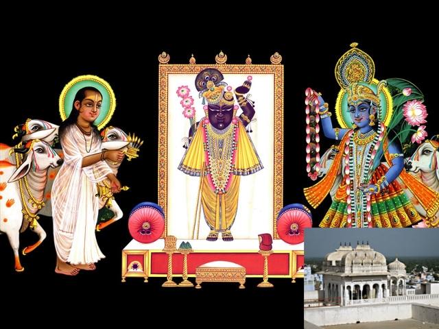 Srinathji Temple, Nathdwara