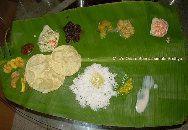 Onam Sadya – Authentic Kerala Recipes