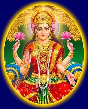 Varalakshmi Pooja Songs – Varalakshmim Bhaja