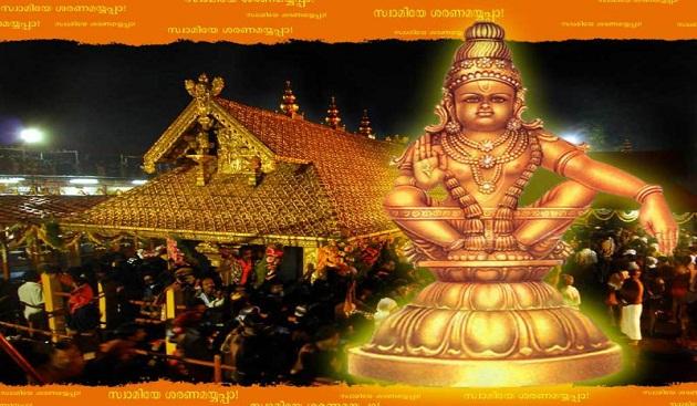Ayyappan Songs – Bhagawan Saranam Bhagavati Saranam