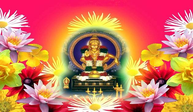 Ayyappan Songs – Harivarasanam