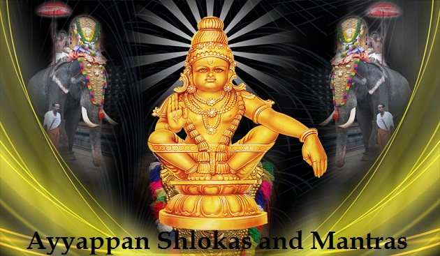 Lord Ayyappan Shlokas & Mantras