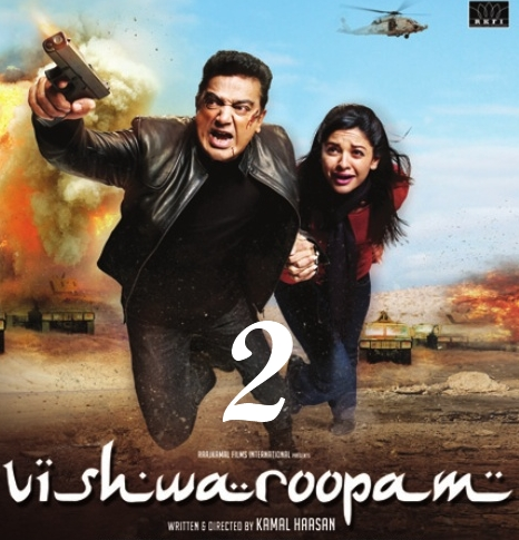 Vishwaroopam Part 2 Trailer