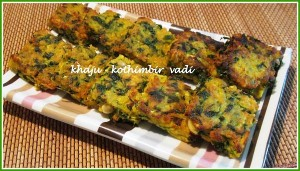 Kitty Parties Kaju Kothimbir Vadi Recipe Kothambir Wadic