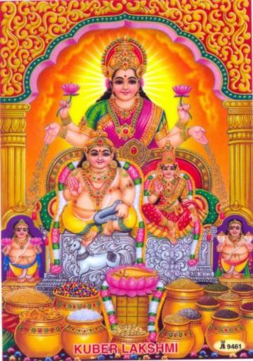 Lakshmi Kubera Pooja for Deepavali