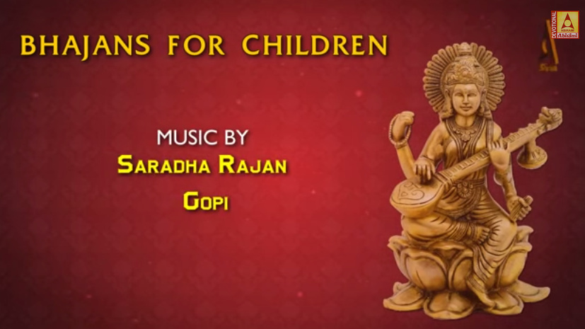 Saraswathi Namasthubyam for Kids