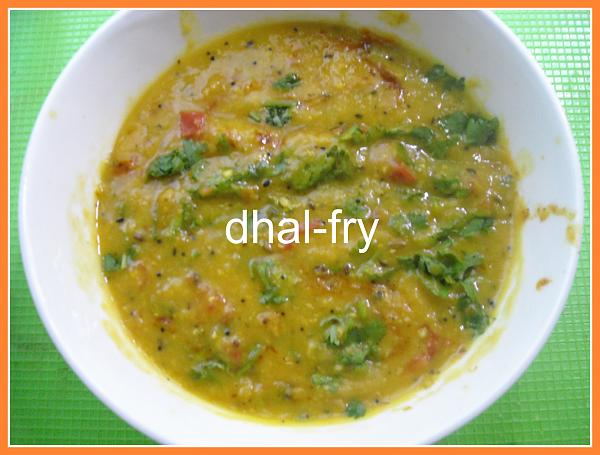 Quick Dal Fry